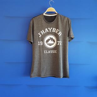 99302-1 Camiseta Regalo J'hayber Classic School