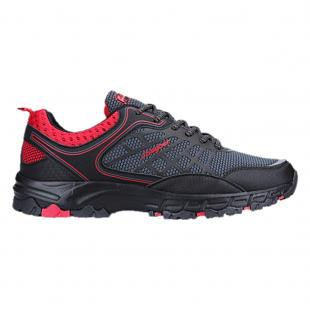 ZA450115-26 Zapatillas Trail Running Radiola Gris